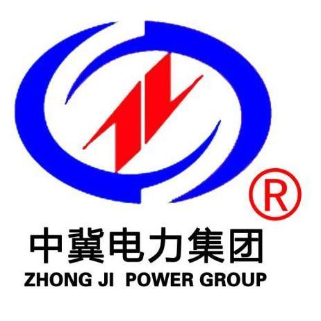 中冀电力集团股份有限公司