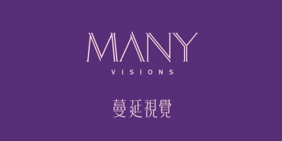 深圳市蔓延视觉文化传播有限公司