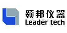 北京领邦仪器技术有限公司ESC事业部