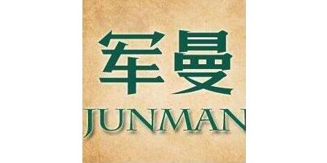 江苏军曼农业科技有限公司