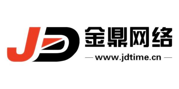 台州金鼎网络信息技术有限公司