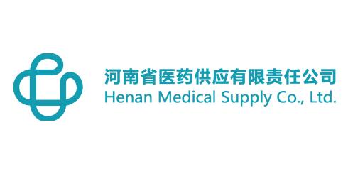 河南省医药供应有限责任公司