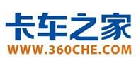 北京车城网信息