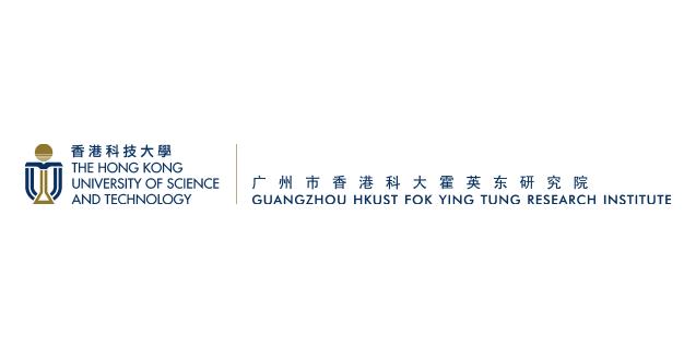 广州市香港科大霍英东研究院