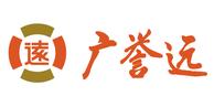 广誉远国药堂