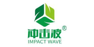 武汉冲击波功能饮品有限公司