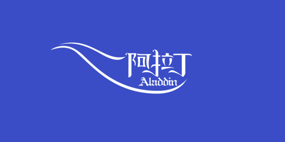 北京阿拉丁旅游管理有限公司