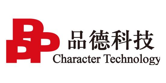 南京品德科技有限责任公司