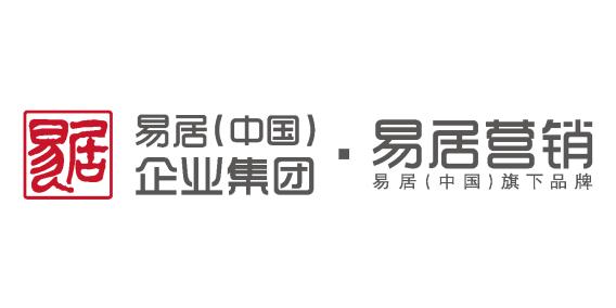 易居企业集团上海营销