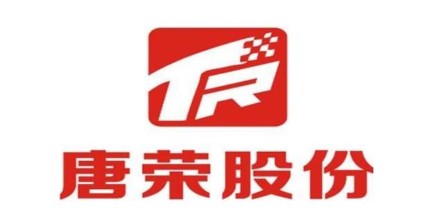 陕西唐荣园艺产业发展股份有限公司
