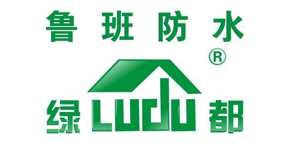 浙江鲁班建筑防水有限公司
