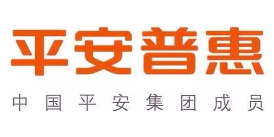 平安普惠投资咨询有限公司广州市珠江东路分公司