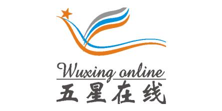 五星在线(武汉)金融服务有限公司