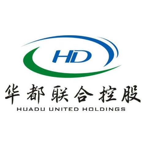 華都聯合控股集團有限公司