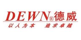 武汉德威工程技术有限公司
