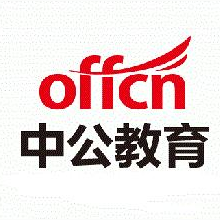北京中公教育科技股份有限公司石家庄分公司