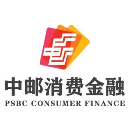 中郵消費金融有限公司