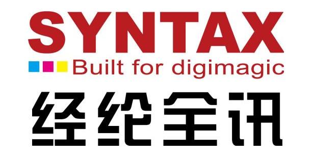 北京经纶全讯科技有限公司