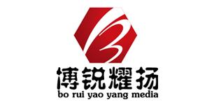 大连博锐耀扬传媒有限公司