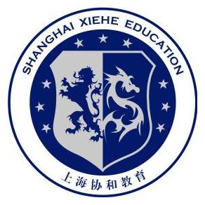 上海浦东新区协和教育中心
