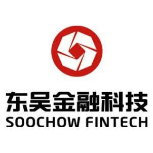 东吴金融科技