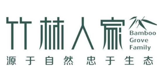 浙江竹林人家餐饮有限公司