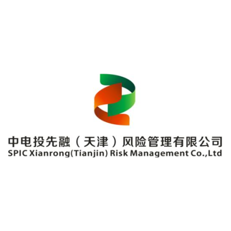 中电投先融(天津)风险管理有限公司