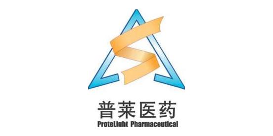 江苏普莱医药生物技术有限公司