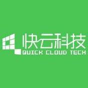 杭州快云科技有限公司