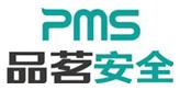 杭州品茗安控信息技术有限公司