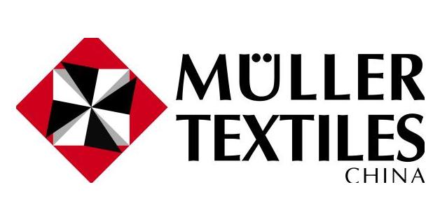 穆勒纺织品(天津)有限公司