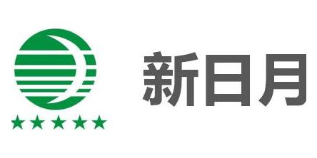 宁波新日月酒店物业股份有限公司