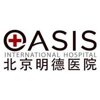北京明德医院必发888官网登录
