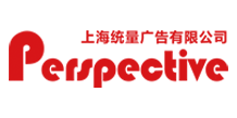 上海统量广告有限公司