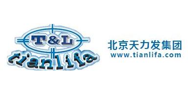 北京天力发集团