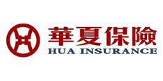 华夏人寿保险股份有限公司