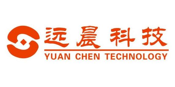 深圳市远晨科技有限公司