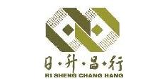上海日升昌行股权投资基金管理有限公司