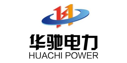 江苏华驰电力工程有限公司