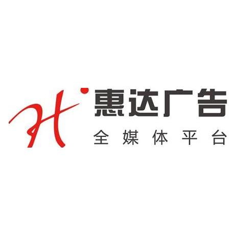 郑州惠达集团