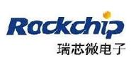福州瑞芯微电子有限公司