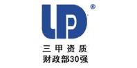 山东龙达工程造价咨询有限公司