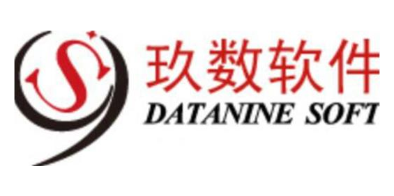 上海玖数软件有限公司