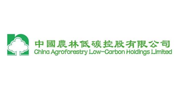 中国农林低碳控股有限公司