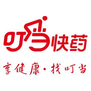 叮当快药(北京)科技有限公司