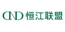 北京恒江联盟科技有限公司