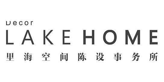 广州里海装饰工程有限公司