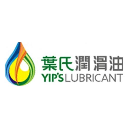 东莞太平洋博高润滑油有限公司