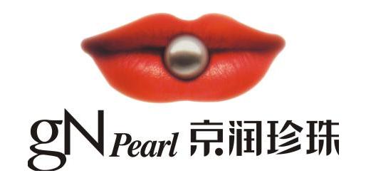 深圳京润珍珠控股有限公司