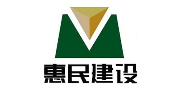 榆林市惠民矿业建设有限责任公司